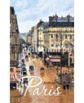 Картинка к книге Блокноты. ArtNote - Париж. ArtNote. Париж. Бульвар