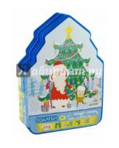 Картинка к книге Новый Год - Подарки от Деда Мороза для мальчика