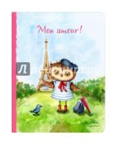 """Картинка к книге Блокноты. Совы Инги Пальцер (большие) - Блокнот """"Mon amour"""", А5+"""