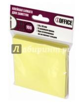 Картинка к книге IOFFICE - Клейкая бумага для заметок, 76*76 мм, 100 листов, желтая (I-7676-02)