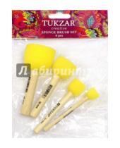 Картинка к книге TUKZAR - Набор кистей-спонжей поролоновых, 4 штуки (TZ 7696)