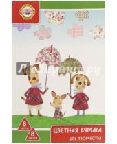 Картинка к книге Koh-I-Noor - Бумага цветная, 8 листов, 8 цветов, А4 (FK-KIN-6408)