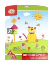 Картинка к книге Koh-I-Noor - Картон цветной, 8 листов, 8 цветов, А4 (FK-KIN-7408)