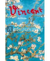 """Картинка к книге Блокноты. ArtNote - Блокнот """"Ван Гог. ArtNote. Ветка миндаля"""", А5-"""