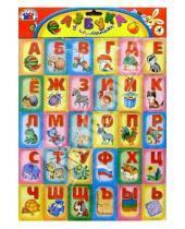 Картинка к книге Игры на магнитах - Азбука в картинках