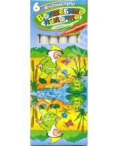 Картинка к книге Волшебные палочки - Фломастеры 6 цветов в картонной упаковке 828А-6/НФ06