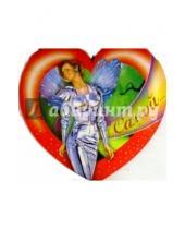 Картинка к книге Праздник - 61220/Самой.../мини-открытка сердечко двойная