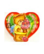 Картинка к книге Праздник - 61250/С днем всех влюбленных/мини-открытка сердечк