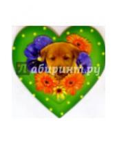 Картинка к книге Праздник - 61265/открытка-закладка сердечко