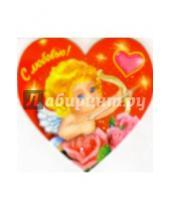 Картинка к книге Праздник - 61294/С любовью!/мини-открытка сердечко