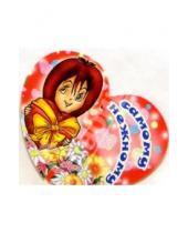Картинка к книге Стезя - 12КТ-003/Самому нежному/мини-открытка сердечко