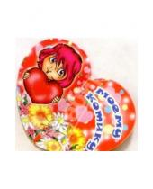 Картинка к книге Стезя - 12КТ-006/Моему котику/мини-открытка сердечко