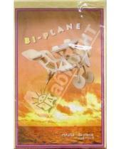 Картинка к книге Миди - Самолет