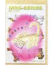 Картинка к книге Мини - Скорпион