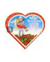 Картинка к книге Открыткин и К - 9Т-005/Ты прекрасная.../мини-открытка сердечко дво
