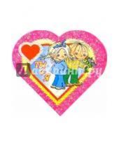 Картинка к книге Открыткин и К - 9Т-007/Ты + я/мини-открытка сердечко двойная