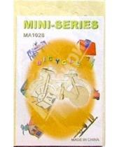 Картинка к книге Мини - Велосипед