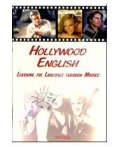 Картинка к книге А.И. Берестова - Hollywood English: Learning the Language through Movies