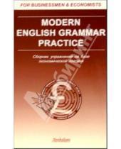 Картинка к книге А. К. Солодушкина - Modern English Grammar Practic: Сборник упражнений на базе экономической лексики