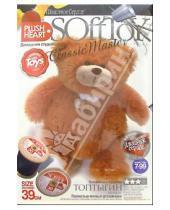 Картинка к книге Фантазер - Мягкая игрушка: Медведь Топтыгин