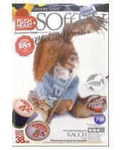 Картинка к книге Фантазер - Мягкая игрушка: Заяц Касси (457003)