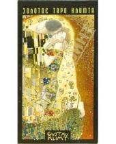 Картинка к книге Карты Таро - Золотое Таро Климта (руководство + карты)