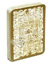 Картинка к книге Оракул - Оракул Пирамид (Руководство + 32 карты)
