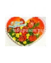 Картинка к книге Стезя - 8Т-030/День рождения/мини-открытка сердечко