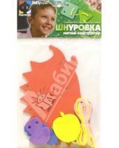 Картинка к книге Мягкий конструктор - Шнуровка. Ежик (103031)