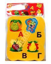 Картинка к книге Орион-игрушки - ИЛ-901 Азбука