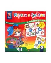 Картинка к книге Учимся читать - Играем с буквами. 33 игровые карточки (1081)