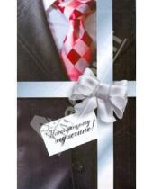 Картинка к книге Психология - Комплект из 2-х книг: Настоящему мужчине!