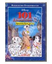 Картинка к книге Джим Каммеруд Брайан, Смит - 101 Далматинец 2 (DVD)