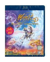 Картинка к книге Winx Club - Winx Club. Волшебное Приключение (Blu-ray)