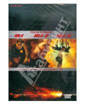 Картинка к книге Джей Джей Абрамс Джон, Ву Брайан, Пальма Де - Миссия невыполнима. 3 части (3DVD)