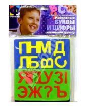 Картинка к книге Мягкий конструктор - Мягкий конструктор. Магнитные буквы и цифры