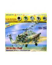 Картинка к книге Подарочные наборы (клей+краски+кисти) - 7246П/Российский ударный вертолет Ми-28А (М:1/72)