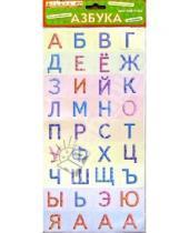 Картинка к книге Дошкольный проект - Магнитная азбука