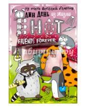 "Картинка к книге Блокноты-Еноты - Блокнот ""Один день из жизни енота. Friends Forever"", А5-"
