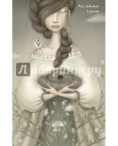 """Картинка к книге Екатерина Малеев - Мой любимый блокнот """"Маленькая фея"""", А5-"""
