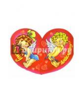 Картинка к книге Стезя - 6ТС-826/Моему ангелочку/открытка-сердечко тройная